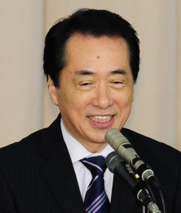 Intraday analysis - Japan PM Naoto Kan