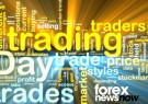 New Forex Brokers ForexNewsNow