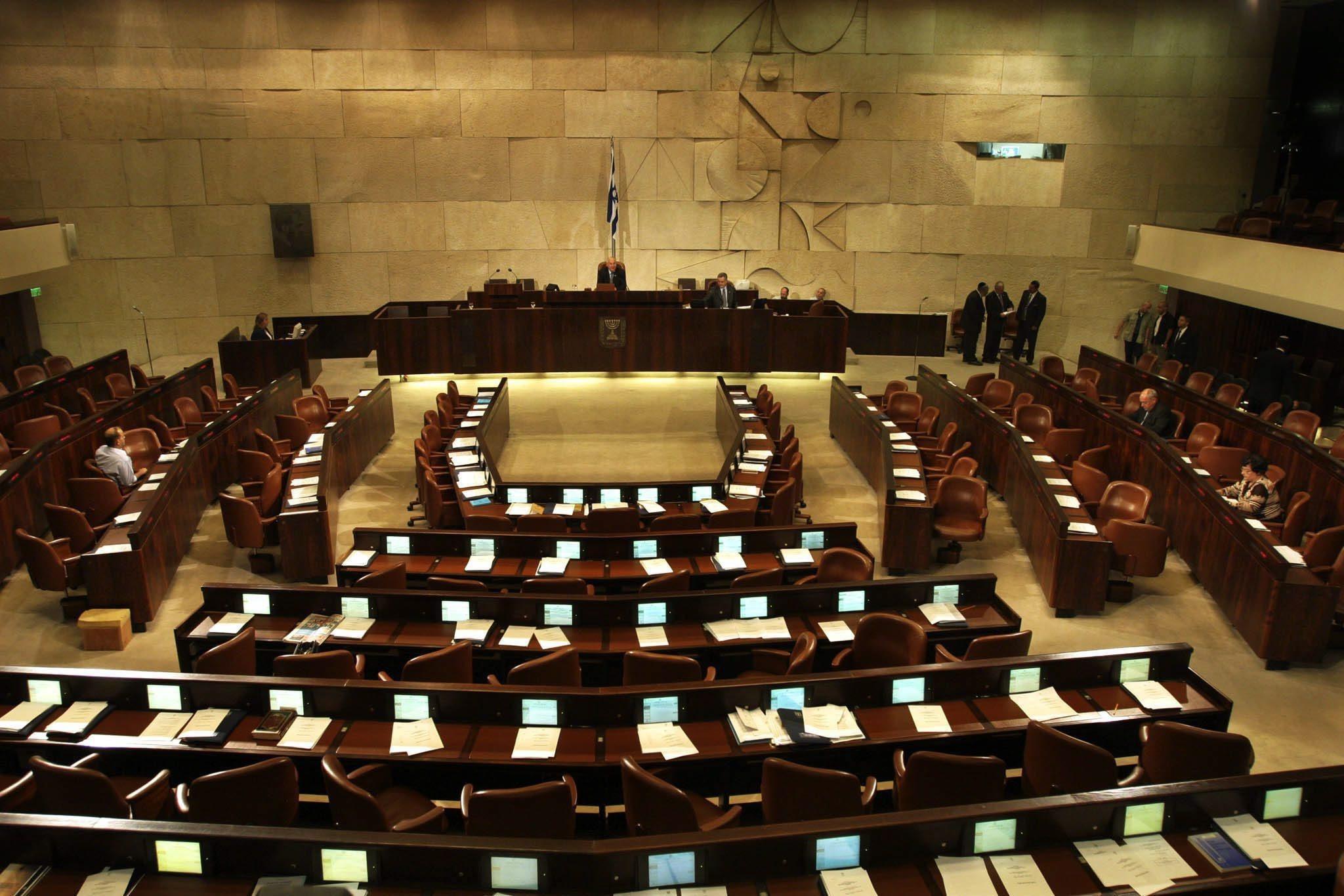 Knesset binary options