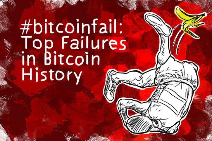 bitcoin failures