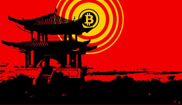 Huobi-CEO-Pushes-for-Bitcoin-Regulation-in-China.-newsbtc-bitcoin-news.