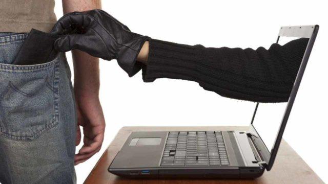 e-Banking-fraud-640x360