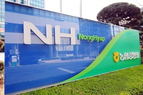 Nnghyup bank supports self-regulations