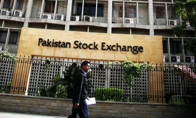 Pakistan Stock brokers