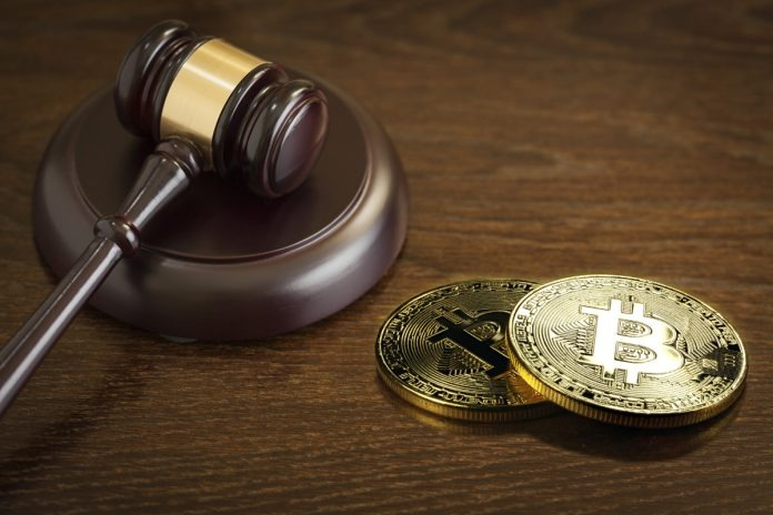 Current regulatory issues with cryptocurrency