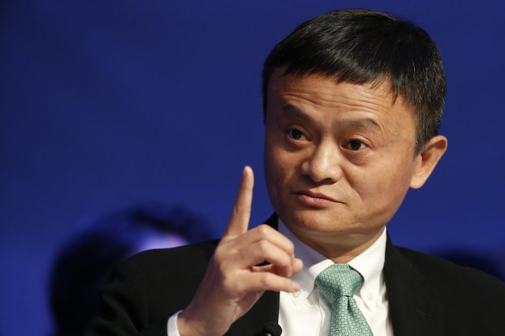 Jack Ma to step down as the executive chairman of Alibaba
