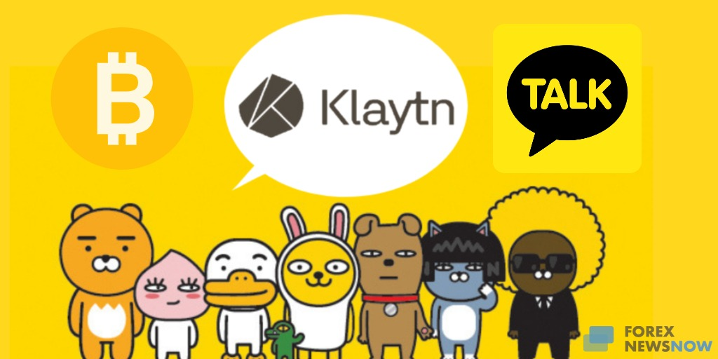 kakao raises 90 million for Klaytn blockchain
