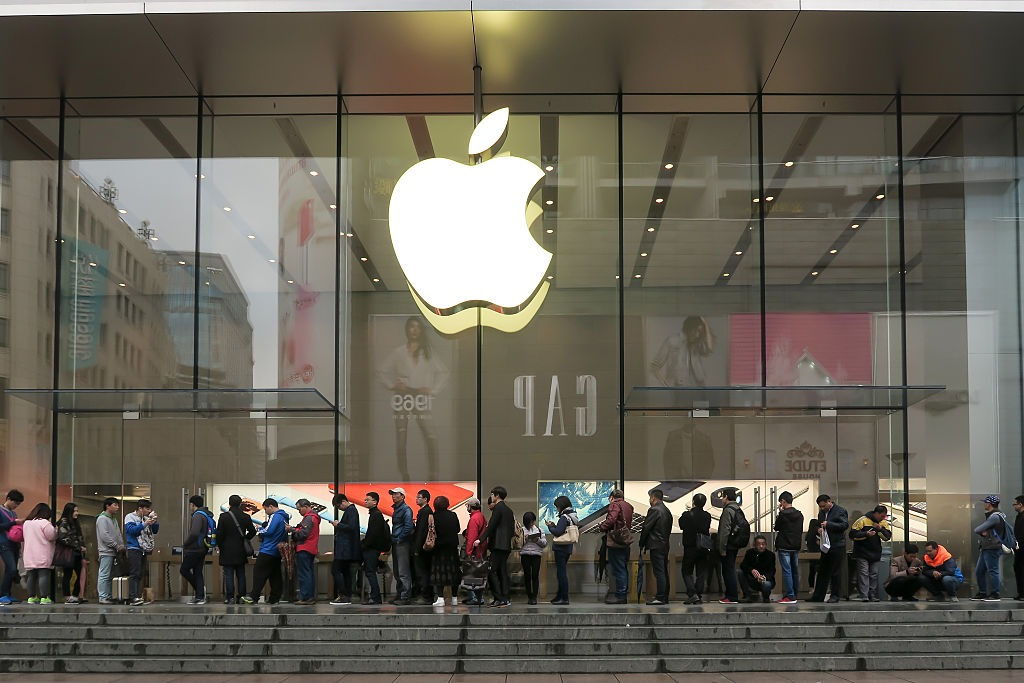 Apple China 2020